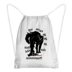 Рюкзак-мешок Фу люди испуганный кот