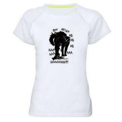 Женская спортивная футболка Фу люди испуганный кот