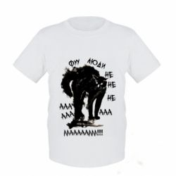 Детская футболка Фу люди испуганный кот