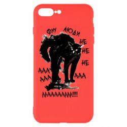 Чехол для iPhone 8 Plus Фу люди испуганный кот