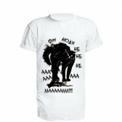 Удлиненная футболка Фу люди испуганный кот