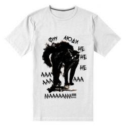 Мужская стрейчевая футболка Фу люди испуганный кот
