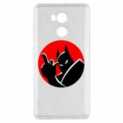 Чехол для Xiaomi Redmi 4 Pro/Prime Fuck Batman