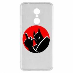 Чехол для Xiaomi Redmi 5 Fuck Batman