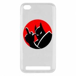 Чехол для Xiaomi Redmi 5a Fuck Batman