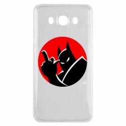 Чохол для Samsung J7 2016 Fuck Batman
