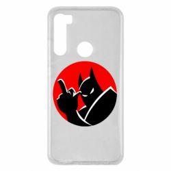 Чехол для Xiaomi Redmi Note 8 Fuck Batman