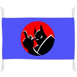 Прапор Fuck Batman