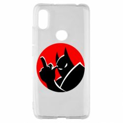 Чехол для Xiaomi Redmi S2 Fuck Batman