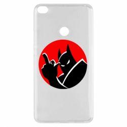 Чехол для Xiaomi Mi Max 2 Fuck Batman