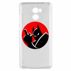 Чехол для Xiaomi Redmi 4 Fuck Batman