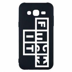 Чохол для Samsung J5 2015 FUCK  IT