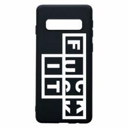 Чохол для Samsung S10 FUCK  IT