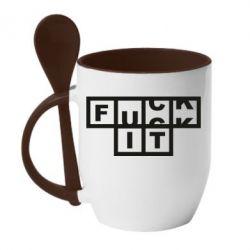 Кружка з керамічною ложкою FUCK  IT