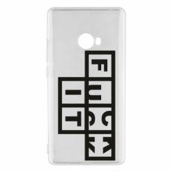 Чохол для Xiaomi Mi Note 2 FUCK  IT