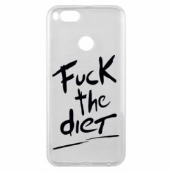 Чехол для Xiaomi Mi A1 Fuck the diet