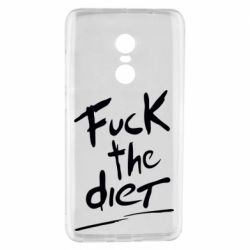 Чехол для Xiaomi Redmi Note 4 Fuck the diet