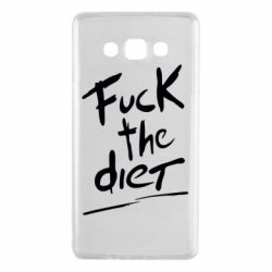Чехол для Samsung A7 2015 Fuck the diet