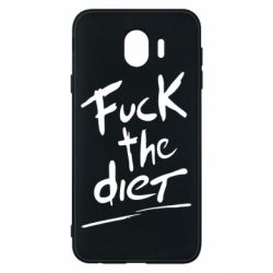 Чехол для Samsung J4 Fuck the diet