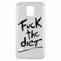 Чехол для Samsung S5 Fuck the diet
