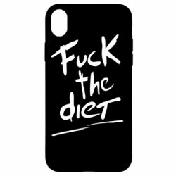 Чехол для iPhone XR Fuck the diet