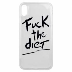 Чехол для iPhone Xs Max Fuck the diet