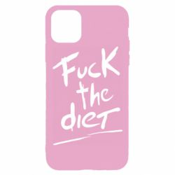 Чехол для iPhone 11 Pro Fuck the diet