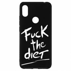 Чехол для Xiaomi Redmi S2 Fuck the diet