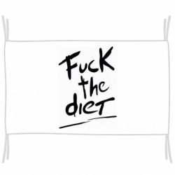 Флаг Fuck the diet