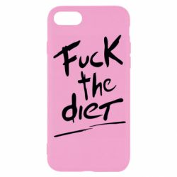 Чехол для iPhone 7 Fuck the diet