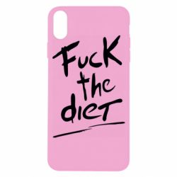 Чехол для iPhone X/Xs Fuck the diet