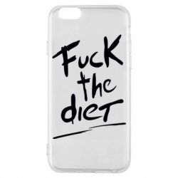 Чехол для iPhone 6/6S Fuck the diet