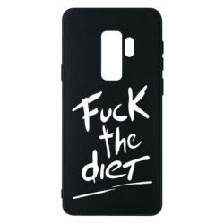 Чехол для Samsung S9+ Fuck the diet