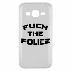 Чохол для Samsung J2 2015 Fuck The Police До біса поліцію