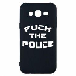 Чохол для Samsung J5 2015 Fuck The Police До біса поліцію