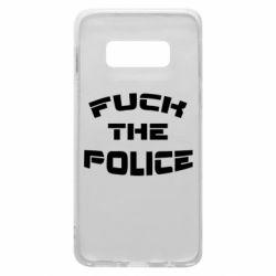 Чохол для Samsung S10e Fuck The Police До біса поліцію