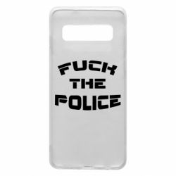 Чохол для Samsung S10 Fuck The Police До біса поліцію