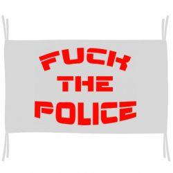 Прапор Fuck The Police До біса поліцію