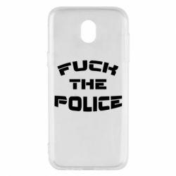 Чохол для Samsung J5 2017 Fuck The Police До біса поліцію