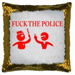 Подушка-хамелеон Fuck the Police