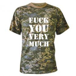 Камуфляжная футболка Fuck you very much