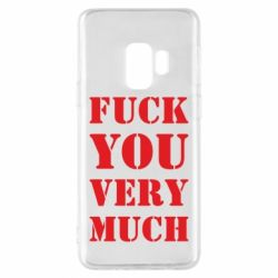 Чехол для Samsung S9 Fuck you very much