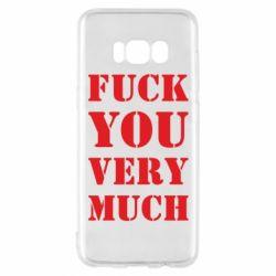 Чехол для Samsung S8 Fuck you very much