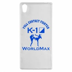 Чехол для Sony Xperia Z5 Full contact fighter K-1 Worldmax - FatLine