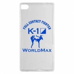 Чехол для Huawei P8 Full contact fighter K-1 Worldmax - FatLine
