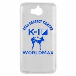 Чехол для Huawei Y5 2017 Full contact fighter K-1 Worldmax - FatLine