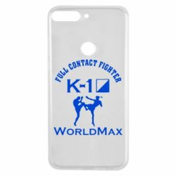 Чехол для Huawei Y7 Prime 2018 Full contact fighter K-1 Worldmax - FatLine