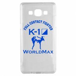 Чехол для Samsung A5 2015 Full contact fighter K-1 Worldmax - FatLine