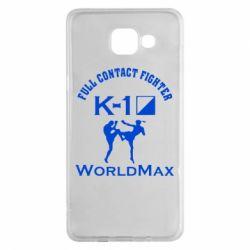 Чехол для Samsung A5 2016 Full contact fighter K-1 Worldmax - FatLine