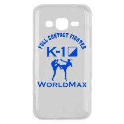 Чехол для Samsung J2 2015 Full contact fighter K-1 Worldmax - FatLine